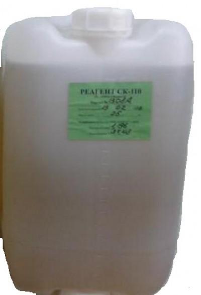 Реагент для промывки СК 110А